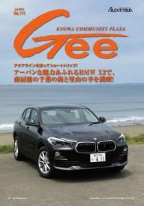 Gee111_H01_04_ol